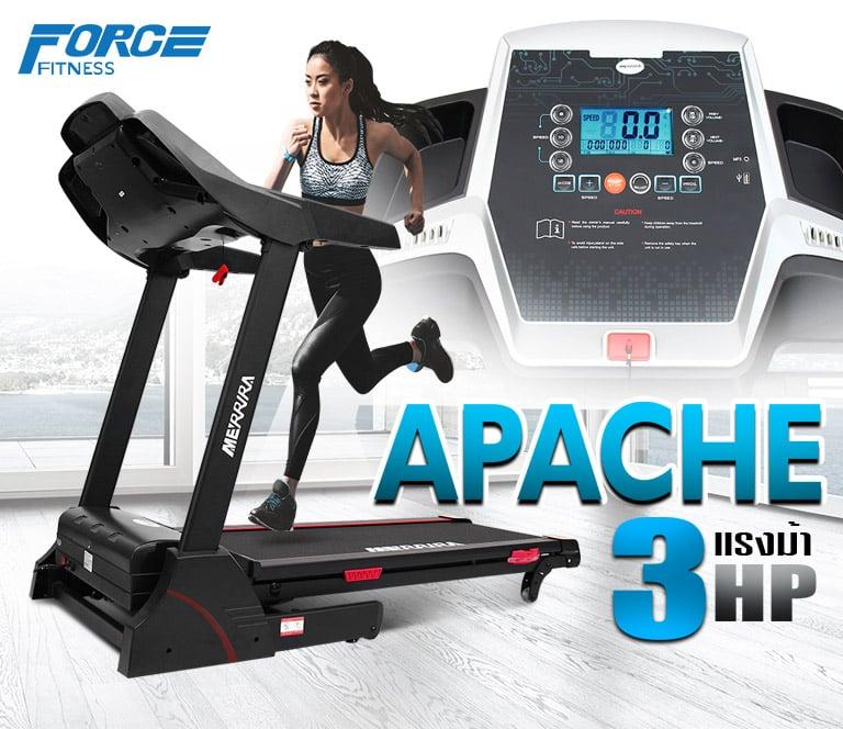ลู่วิ่งไฟฟ้า APACHE