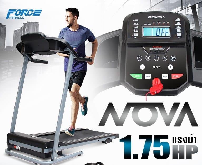 ลู่วิ่งไฟฟ้า NOVA