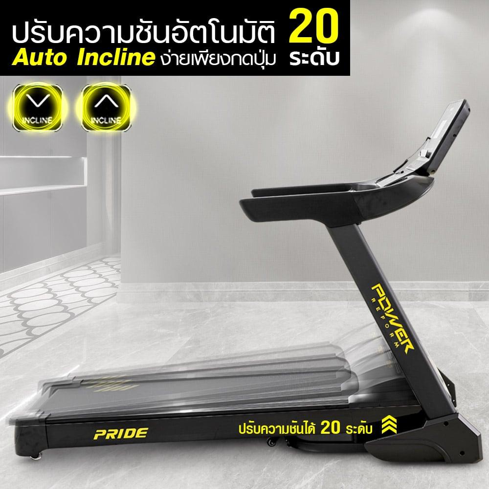 PRIDE-IX-500